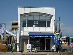 長崎本線 佐賀駅 徒歩5分