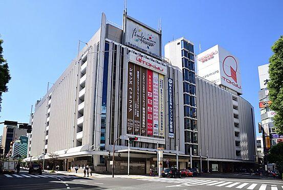中古マンション-渋谷区道玄坂2丁目 【デパート】東急百貨店 渋谷・本店まで337m