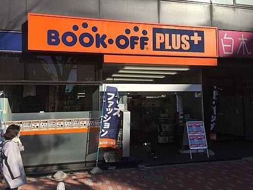 マンション(建物一部)-豊島区 書店BOOKOFF PLUS 池袋要町店まで1843m