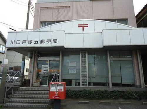 一棟マンション-川口市戸塚3丁目 川口戸塚五郵便局(298m)