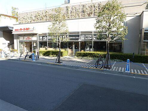 区分マンション-新宿区市谷台町 イトーヨーカドー食品館新宿富久店(531m)
