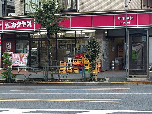 アパート-豊島区池袋本町4丁目 【酒屋】カクヤス上池袋店まで994m