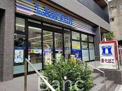 中古マンション-文京区湯島2丁目 ローソン文京サッカー通り店 徒歩2分。 130m