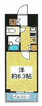マンション(建物一部)-練馬区高野台2丁目 ルーブル練馬高野台弐番館・ライズプランニング