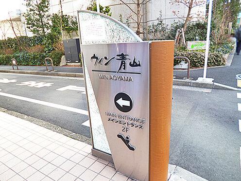マンション(建物一部)-港区南青山2丁目 その他