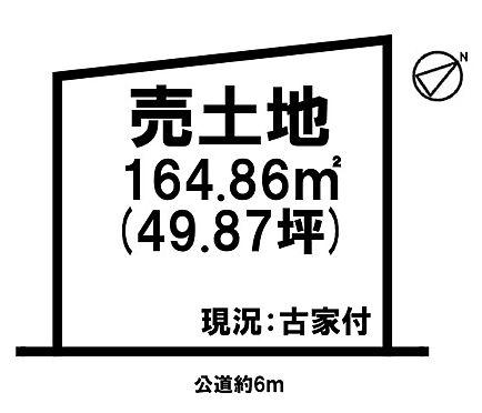 土地-桜井市朝倉台西4丁目 区画図