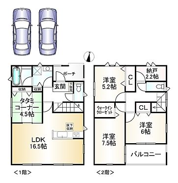 新築一戸建て-神戸市須磨区東白川台1丁目 間取り