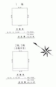 ビル(建物全部)-佐倉市王子台 間取り