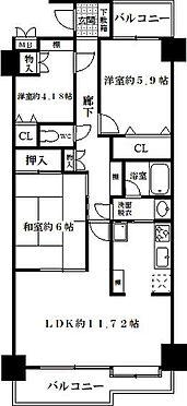 区分マンション-名古屋市東区芳野3丁目 間取り