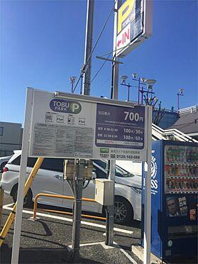 土地-坂戸市にっさい花みず木5丁目 北坂戸駅前パーキング(3416m)