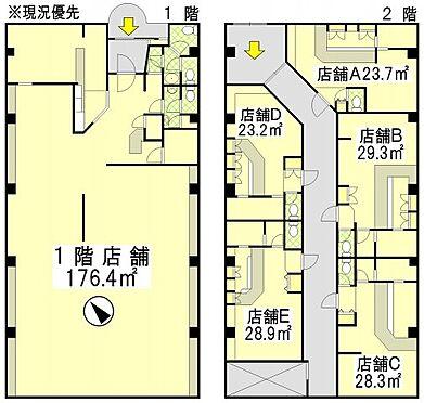 ビル(建物全部)-石狩市花川南九条2丁目 1階店舗1戸、2階店舗5戸