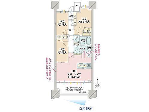 中古マンション-品川区勝島1丁目 理想的な3LDKで人気のあるお部屋です。南向きで両面バルコニーで間取りに無駄がありません