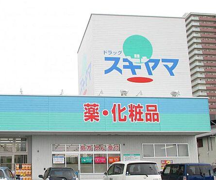 中古マンション-名古屋市名東区神丘町2丁目 ドラッグスギヤマ名東本通店まで496m 徒歩7分