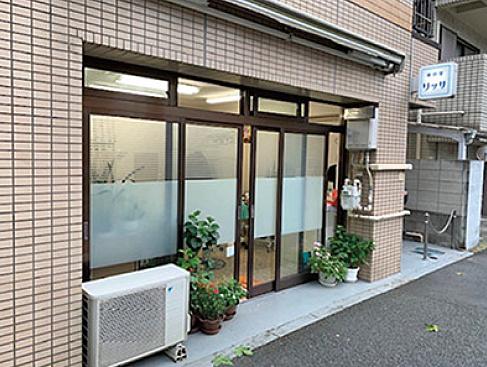 マンション(建物全部)-中野区鷺宮1丁目 1F美容室
