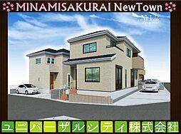 南桜井 大型新築分譲・美しい街並み「区画整理地内」NO.1
