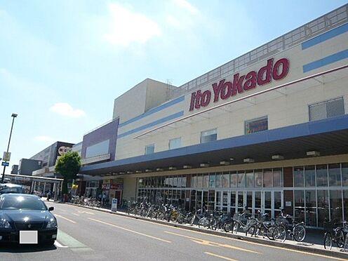 アパート-三郷市彦成1丁目 イトーヨーカドー三郷店まで1927m