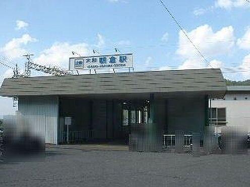 土地-桜井市朝倉台西4丁目 大和朝倉駅 徒歩 約6分(約480m)
