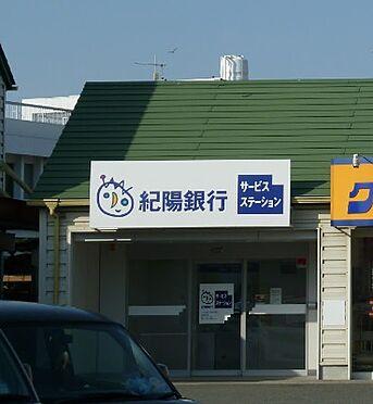 中古一戸建て-和歌山市弘西 【銀行】紀陽銀行 紀伊ATMコーナーまで1136m