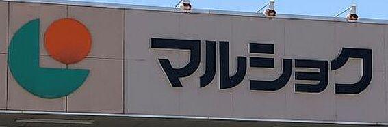 戸建賃貸-福岡市南区鶴田2丁目 マルショク鶴田店まで460m