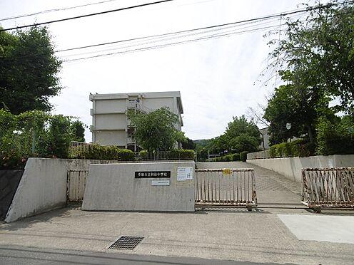 新築一戸建て-多摩市桜ヶ丘3丁目 多摩市立和田中学校(1260m)