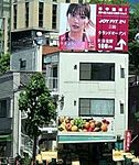 港区三田2丁目の物件画像