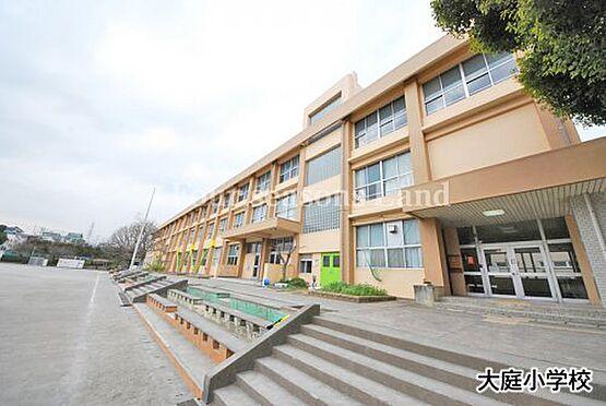 店舗(建物一部)-藤沢市大庭 【小学校】大庭小学校まで324m