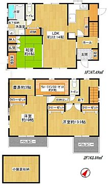 中古一戸建て-長久手市山野田 大型のウォークインクローゼットや小屋裏収納、書斎等の収納を考慮した間取りです。
