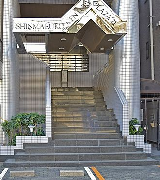 マンション(建物一部)-川崎市中原区丸子通2丁目 エントランス