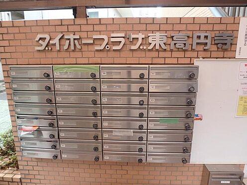 区分マンション-杉並区和田3丁目 その他