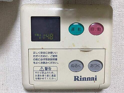 区分マンション-名古屋市中川区東起町5丁目 自動お湯はり機能付き!