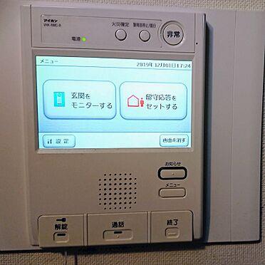 中古マンション-稲城市若葉台4丁目 テレビモニター付インターフォン。