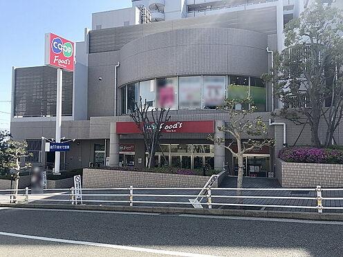 中古マンション-神戸市垂水区狩口台7丁目 コープ朝霧