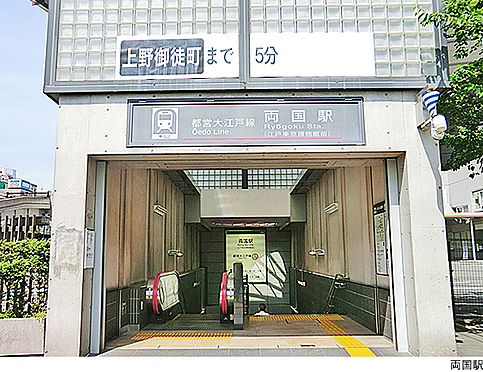 マンション(建物全部)-墨田区石原3丁目 両国駅(現地まで1040m)