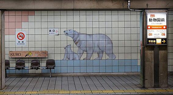 店舗(建物全部)-大阪市西成区萩之茶屋2丁目 動物園前駅(Osaka Metro 御堂筋線)まで585m