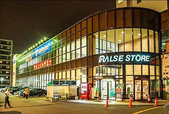 マンション(建物一部)-札幌市豊平区平岸二条18丁目 【スーパー】ラルズストア平岸店まで2447m