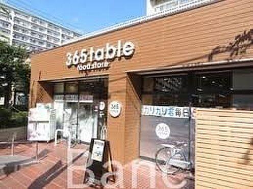 中古マンション-江東区東砂8丁目 365table東砂店 徒歩2分。 160m