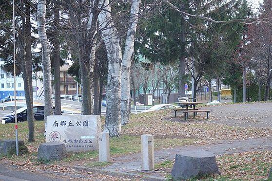 マンション(建物一部)-札幌市白石区南郷通1丁目北 南郷丘公園まで144m、南郷丘公園