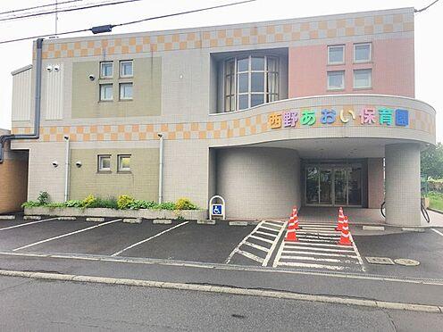 建物全部その他-札幌市西区西野六条10丁目 西野あおい保育園まで438m、西野あおい保育園