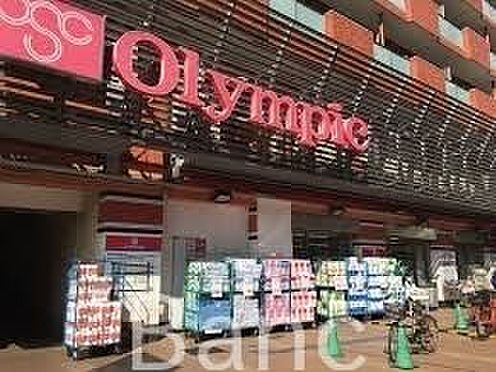 中古マンション-新宿区西早稲田3丁目 Olympic早稲田店 徒歩8分。 630m