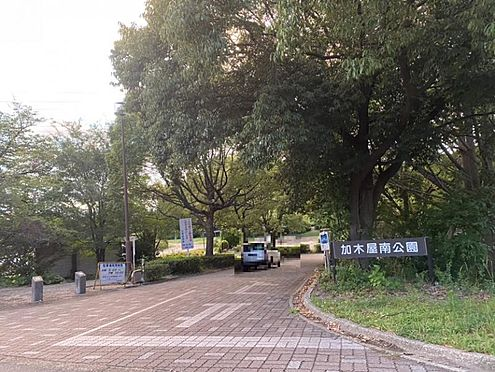 土地-東海市加木屋町小家ノ脇 加木屋南公園まで860m