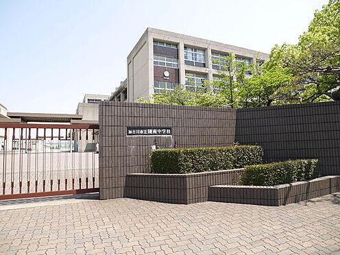 建物全部その他-加古川市野口町北野 加古川市立陵南中学校まで1279m