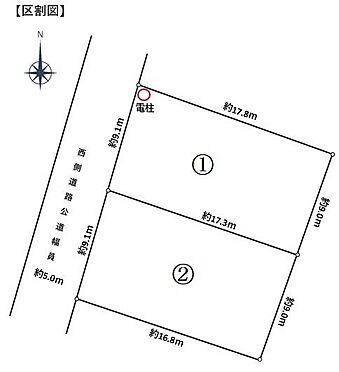 新築一戸建て-半田市平地町1丁目 全体区割図