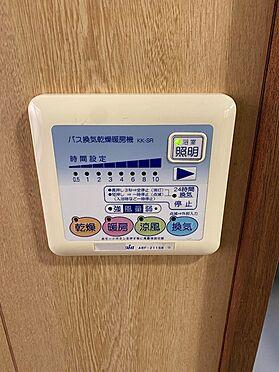 中古一戸建て-新座市大和田5丁目 浴室換気乾燥暖房機付き