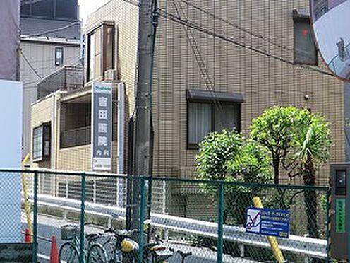 マンション(建物一部)-港区六本木7丁目 周辺環境:吉田医院