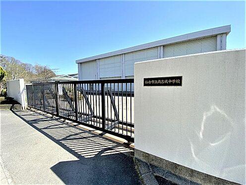 新築一戸建て-仙台市青葉区中山吉成2丁目 南吉成中学校 約1700m