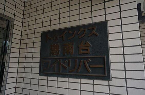 マンション(建物一部)-横浜市栄区上郷町 その他