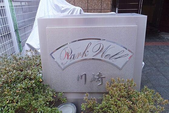 中古マンション-川崎市川崎区南町 no-image