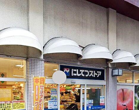 区分マンション-福岡市南区大楠3丁目 にしてつストア高宮店。312m。徒歩4分。