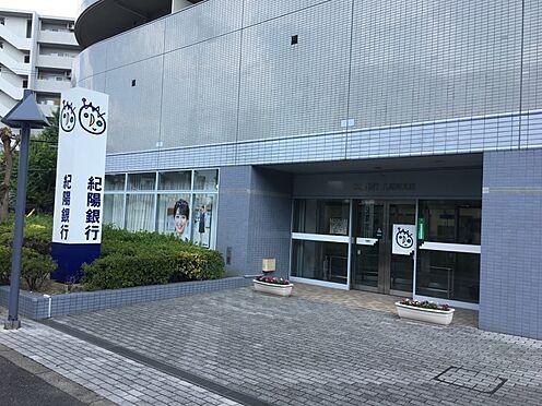 マンション(建物一部)-八尾市若林町1丁目 紀陽銀行 八尾南支店 距離約50m