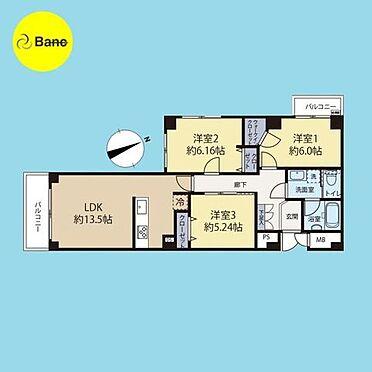 中古マンション-台東区竜泉2丁目 資料請求、ご内見ご希望の際はご連絡下さい。